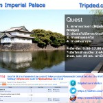 info-travel-imperial